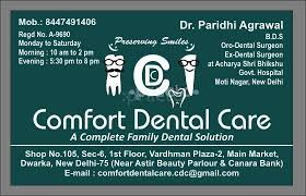 Comfort Dental Comfort Dental Care Dental Clinic In Dwarka Delhi Book