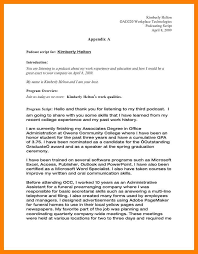 Exle Certification Letter For Honor Student 8 Self Introduction Script Simple Cv Formate