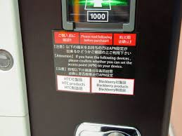 since japan u0027s first sim card vending machine was installed in