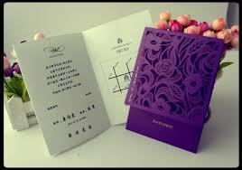 wedding sles handmade wedding invitation cards sles style by modernstork