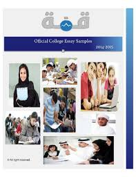 why columbia essay sample college essay sample by nano1 issuu