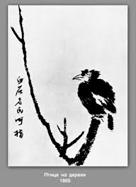 bird in a tree 1895 qi baishi wikiart org