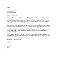 sample cover letter explaining criminal record wikihow job