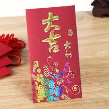 luck envelopes usd 8 59 swiss italian luck envelopes creative