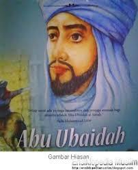 ensiklopedia muslim abdul rahman bin auf ensiklopedia muslim موسوعة المسلم abu ubaidah al jarrah