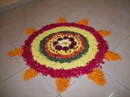 akshay trititya rangoli images fun time daily