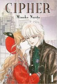 amazon black friday manga 98 best manga anime images on pinterest manga anime anime art