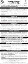 Subject To Send Resume Cherat Cement Company Ltd Jobs 24 Jul 2017