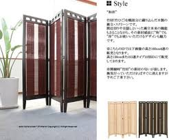 tjm interior rakuten global market wood bamboo screen