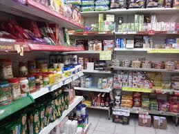 file grocery store israel septem 2014 jpg wikimedia commons
