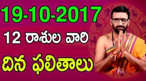 2017 horoscope predictions daily rasi phalithalu 19th october 2017 telugu astrology