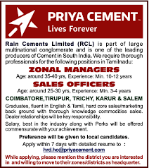 Sample Resume For Zonal Sales Manager by Opportunity Bharati Cement Jobs India Careers Business