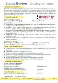 elementary resume template elementary school resume exles 2017 regarding