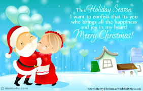 greetings wishes 2017 merry