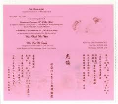Wedding Ceremony Invitation Wording Chinese Wedding Invitation Wording Casadebormela Com