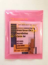 samsung opc imaging drum unit reset chip for clt r406 xpress