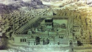 A History Of Ottoman Architecture The History Of Al Masjid Al Haram And The History Of The Ummah