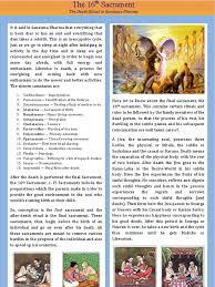Death Anniversary Invitation Card The 16th Sacrament Death Ritual In Hinduism Soul Spirituality