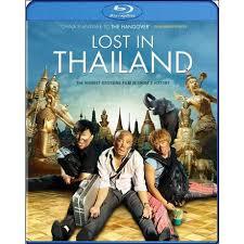 film blu thailand lost in thailand mandarin blu ray walmart canada