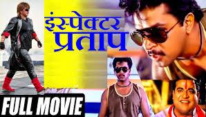 new hindi movie 2015 full movie inspector pratap hindi dubbed