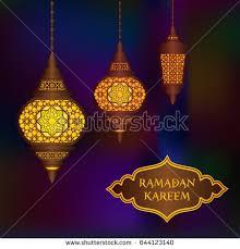 set ramadan lantern decorative arabic lamp stock vector 641538223