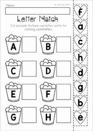 alphabet match cut and paste heart worksheets education