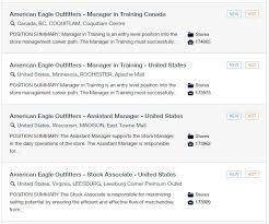 american eagle job application and employment resources job