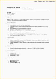 Spanish Teacher Resume Sample Resume Sample Teachers India Elementary Teacher Resume