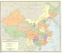 A Map Of China by Large Scale Detailed Administrative Divisions Map Of China U2013 1967