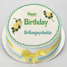 name birthday cake and birthday wishes with custom name dr