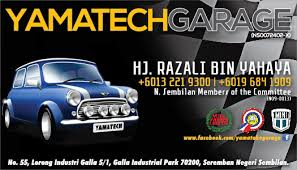 Car Name Card Design Yamatech Garage Name Card Design By Denzer77 On Deviantart