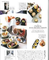 magazine guide cuisine richesse magazine j aime by jean michel lorain
