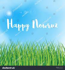 nowruz greeting cards happy nowruz greeting card iranian stock vector 591901949