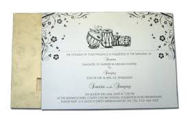 Wedding Invitation Card Messages Abc 518 H Marble Effect Pocket Hindu Wedding Invitations