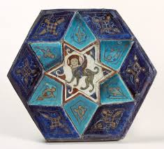 Idea For Tile Art Working Geometric Patterns In Islamic Art Essay Heilbrunn Timeline Of
