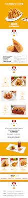 cuisine proven軋le photos 41 best 茶叶 images on style design packaging