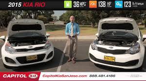 hatchback cars kia 2015 kia rio hatchback vs sedan capitol kia san jose ca