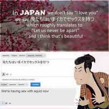 Meme In Japanese - google translate inspirational photo quotes know your meme