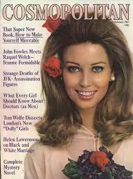 cosmopolitan article 14 vintage