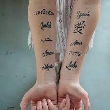 temporary tattoos german manifestation