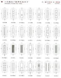Single Door Design by Single Door Design Plywood Door Price Bedroom Door Designs Buy