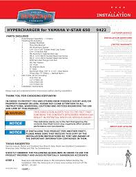 kuryakyn 9422 hypercharger for yamaha v star 650 user manual 3 pages