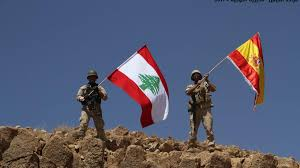 Spain Flag 2014 Lebanese Army Battling Isil Pays Tribute To Victims In Spain The