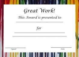 award certificate docx printable microsoft word for kids