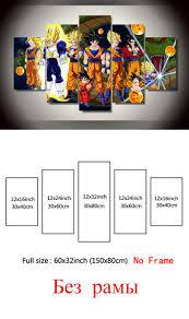 Home Wall Art Decor 5 Pieces Canvas Painting Cartoon Dragon Ball Group Painting Hd