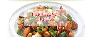 Hong Kong Buffet by Home Page Hong Kong Buffet