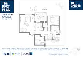 Garden Apartment Floor Plans The Garden Park Shaul Kfar Saba