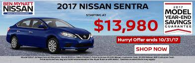 nissan armada for sale nc ben mynatt nissan is your salisbury nc nissan dealer new u0026 used