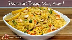 Manjula Kitchen Vermicelli Upma Spicy Noodles Seviyan Recipe By Manjula Youtube