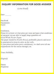 inquiry information good answer letterbusiness letter examples